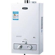 奇田(Qitian)JSQ12-6A铜水箱带稳压 6升强排式燃气热水器
