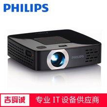 飞利浦(PHILIPS)微型投影仪PPX2480 高清投影仪