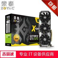 索泰(ZOTAC)GTX1070 X-GAMING OC吃鸡显卡/游戏电竞台式机独立显卡 8GD5/1582-1771/8008MHz