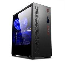 英特尔i5 8400/GTX1050Ti/16G内存/240G+1TB 游戏台式吃鸡电脑主机/DIY组装机