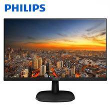 飞利浦(PHILIPS) 27英寸IPS技术屏 广视角 低蓝光爱眼 电脑液晶显示器 273V7QDSBF