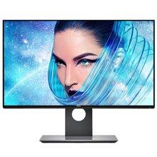 戴尔(DELL) U2417H 23.8英寸四面超窄边旋转升降IPS屏显示器 CES大奖单品 四面窄边 校色专业级色彩!升降旋转,HDMI等丰富接口!