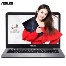 华硕(ASUS)E403金属超薄笔记本电脑14英寸四核纯固态 超级本 轻薄便携手提 四核处理器 N4200/4G/128G纯固态硬盘 Win10