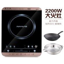 九阳(Joyoung) C22-L2D 九阳触控电磁炉配汤锅炒锅