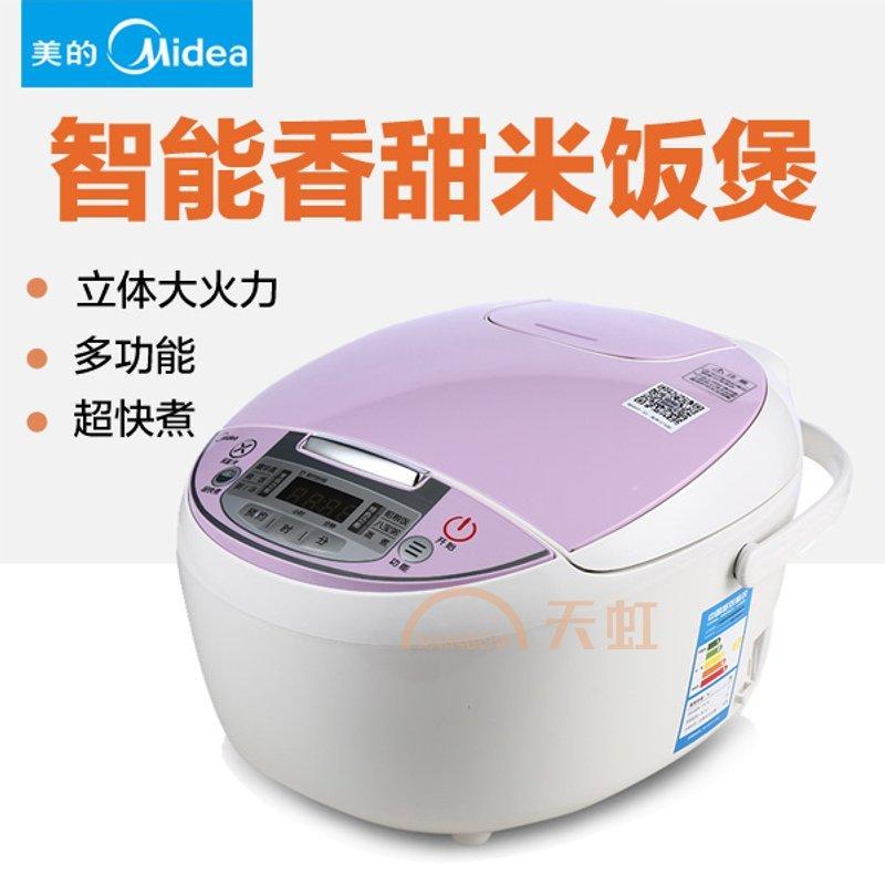 【美的(midea)全智能电饭煲mb-fs4018d(4l容量 电脑版