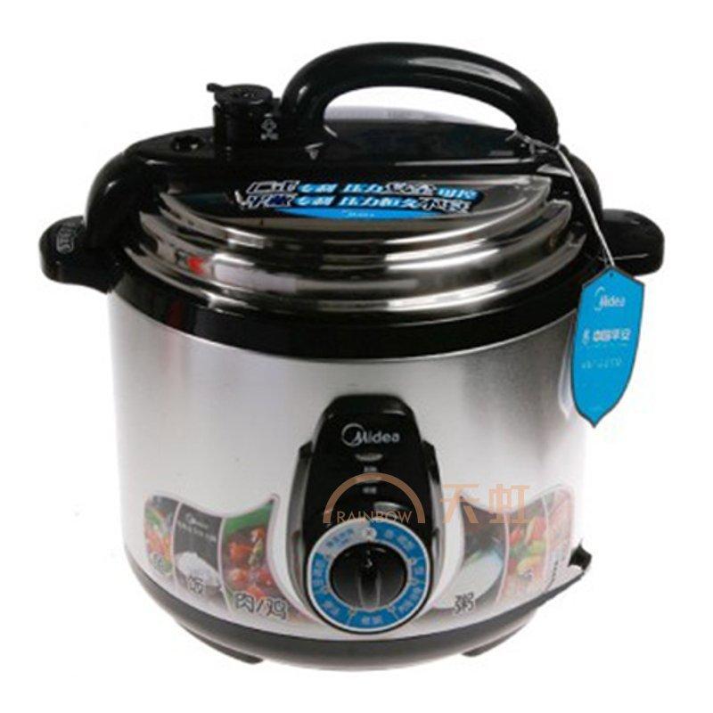 美的电压力锅(pcj505(my-cj50d))