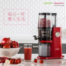 hurom惠人H-AI-VRBI20S 大口径原汁机四代旗舰版家用商用慢速榨汁机韩国原装进口