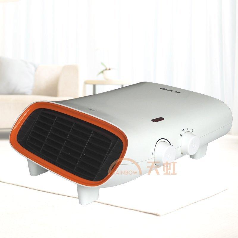 先锋室内加热器(ptc取暖器)居浴两用hn642pc-20/dq1642