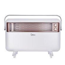 美的(Midea)NDK22-18HW 取暖器居浴两用速热防水电暖器家用暖风机电暖气机
