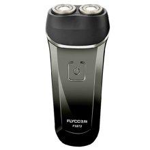 FLYCO飞科剃须刀FS873 全身水洗 全球电压适用 8小时充电 智能充电显示 智能防夹须系统 轻触式开关