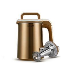 【买一赠一】Joyoung/九阳 DJ13B-D81SG全钢多功能豆浆机破壁免滤  买即赠JLW2601D 煎锅
