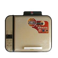 九阳(Joyoung)电饼铛 双面悬浮 家用多功能浮烙饼机 JK-2828S01
