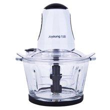 Joyoung/九阳 JYS-A900大容量绞肉机 家用电动料理机搅拌切碎肉机