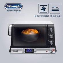 Delonghi德龙EOB20712 电烤箱 多功能 面包机 双层玻璃门 金属机身 银黑色