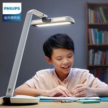 飞利浦(PHILIPS) LED台灯 国A级护眼台灯 工作学习卧室床头灯 上新-四档触摸调光 雪晶白 轩扬