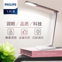 飞利浦(PHILIPS) LED护眼台灯 usb床头灯儿童阅读学生 简约工作寝室卧室创意折叠读写调光充电夹子小台灯 晶彦紫色