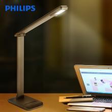 飞利浦 (PHILIPS) LED台灯 工作学习卧室床头灯 五档触摸调光      晶璨