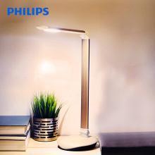 飞利浦 (PHILIPS) LED台灯 工作学习卧室床头灯 酷恒4000K中性光 不可调光