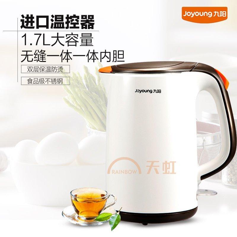 joyoung/九阳 电热水壶保温防烫烧水壶1.7l k17-f66