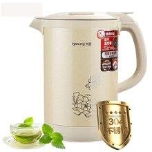 九阳(Joyoung)K15-F2电热水壶开水煲烧 食品级304不锈钢 大容量