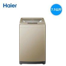 海尔(Haier) 波轮洗衣机变频幂动力7.5公斤XQB75-BF15288 香槟金