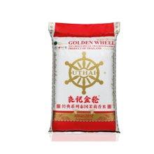 良记金轮经典系列泰国茉莉香米(10kg)