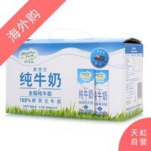 $纽麦福全脂纯牛奶HN3(250ml*12)