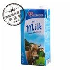 纽倍格部分脱脂牛奶(1L)