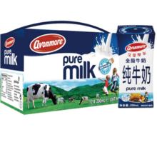 爱尔兰进口艾恩摩尔(AVONMORE)全脂牛奶200ML*12盒/箱 2箱装24盒