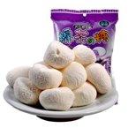【包邮】台湾进口 皇族牌蓝莓夹心棉花糖100g*3盒
