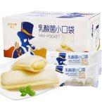 豪士乳酸菌小白酸奶口袋面包蛋糕点夹心吐司早餐680g整箱批发