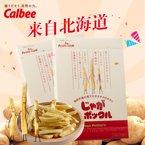 日本进口calbee卡乐比北海道三兄弟薯条180g礼盒装休闲膨化零食