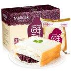 玛呖德紫米面包黑米夹心奶酪切片三明治蛋糕营养早餐蒸零食品整箱1100g