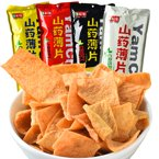 网红零食好吃的山药脆薯片膨化食品小吃整箱批发