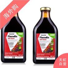 Salus Floradix铁元补铁补血 红元(500ml*2瓶)