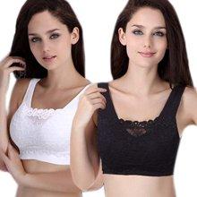 俞兆林黑白两件装 无钢圈文胸 运动休闲蕾丝抹胸一片式无痕无束感内衣