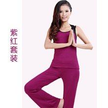 兰博伊人新款竹纤维瑜伽服套装夏季无袖背心愈加练功健身服L099+B012