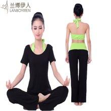 兰博伊人新款瑜伽服三件套女短袖时尚后系挂脖愈加服舞蹈服练功服健身服L107B108B068DX