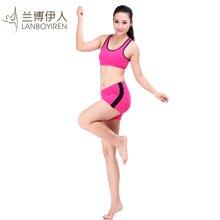 兰博伊人春夏新款正品瑜伽服套装运动健身跳操抹胸背心短裤啦啦队L087+B053