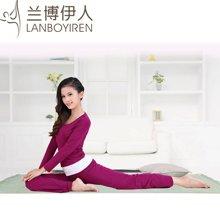 兰博伊人新款瑜伽服三件套长袖时尚愈加服韩版修身显瘦瑜珈服L096L097B010CX