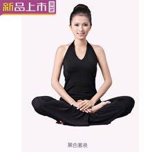 兰博伊人愈加背心带胸垫白色新款瑜伽服健身服女士瑜珈服套装L020+B010