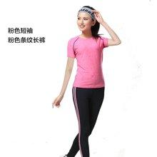 兰博伊人夏季运动健身瑜伽服套装女 健身房跑步练功愈加服L5005+B5005 短袖+竖条长裤