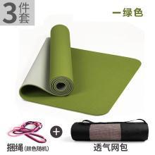 兰博伊人无味双层TPE防滑瑜伽垫6/8MM加厚愈加垫加长环保瑜珈垫健身垫TPE101