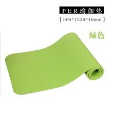 兰博伊人加宽80cm加厚瑜伽垫无味防滑运动健身仰卧起坐垫PER(800*1830*10MM)瑜珈垫子/YD15Y108O