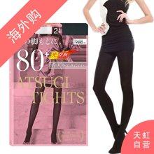 【2双装】日本厚木80D发热丝袜(L-LL)