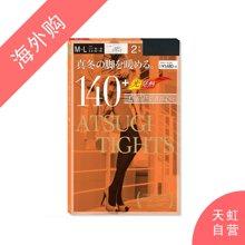 日本厚木ATSUGI TIGHTS保暖袜140D M-L(两双/包)