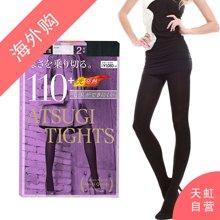 【2双装】日本厚木110D发热丝袜(L-LL)