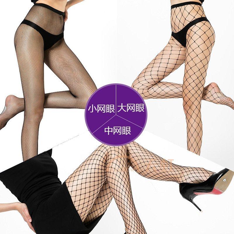 【3条装】浪莎丝袜夏季超薄性感黑丝袜子搭配破洞牛仔