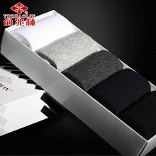 【五条装】俞兆林 5双礼盒装 男人袜 男棉袜夏短袜薄船袜 YZL410271