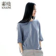 素缕夏装2018新款女宽松半袖上衣女蝙蝠袖白色t恤SL522245媫